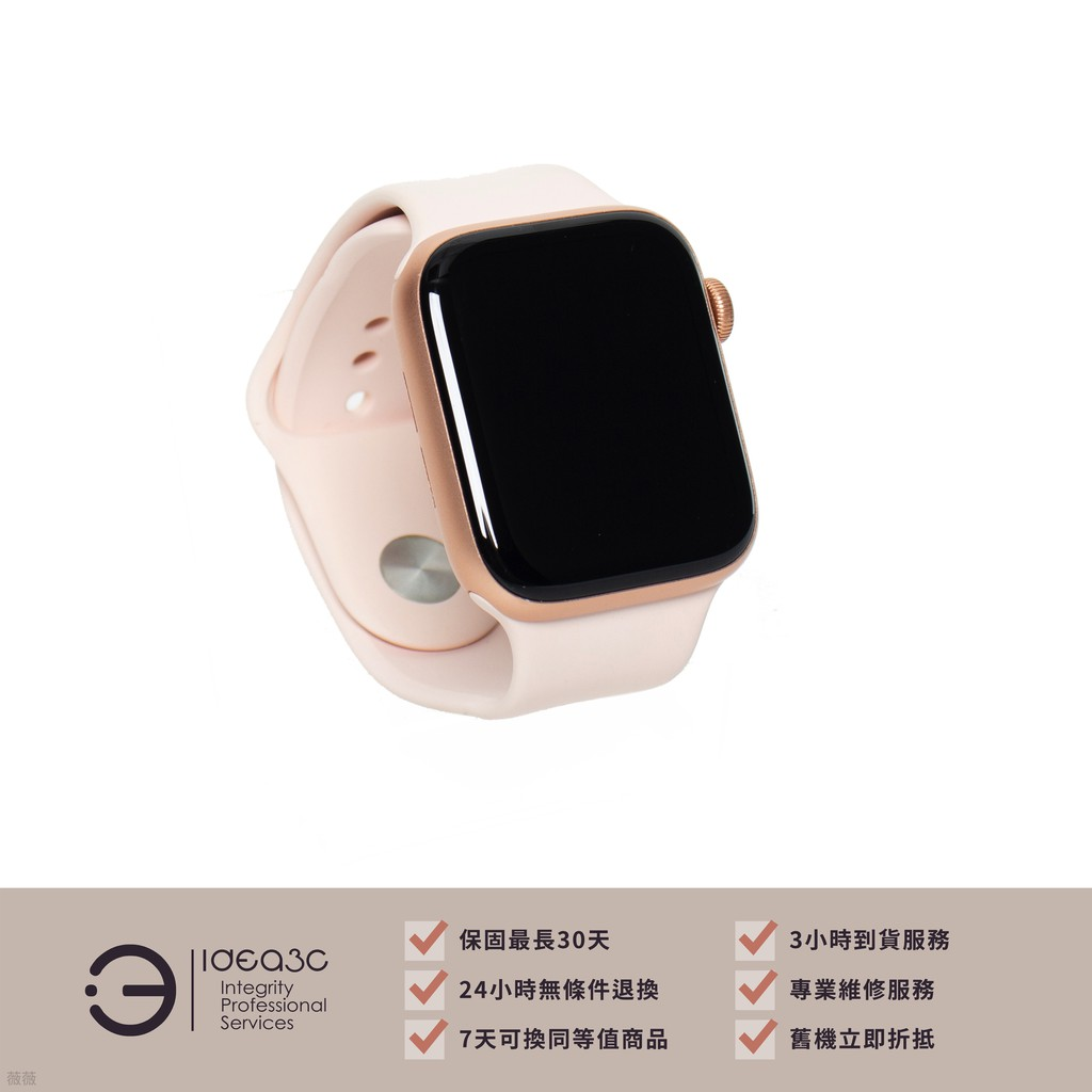 「標價再打97折」Apple Watch Series 5 44mm LTE MWWD2TA 粉色運動錶帶 BY849