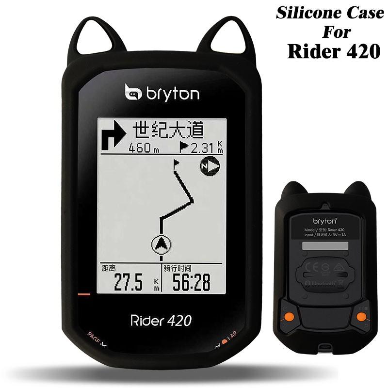 百銳騰 Bryton Rider 320 420保護套R420 R320自行車碼表套矽膠套腳踏車碼表套猫耳朵卡通Case