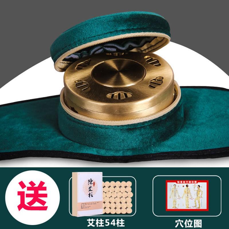 台灣現貨包郵艾灸盒隨身灸家用儀器熏蒸宮寒全身無煙熱敷包套銅制罐家庭式婦科