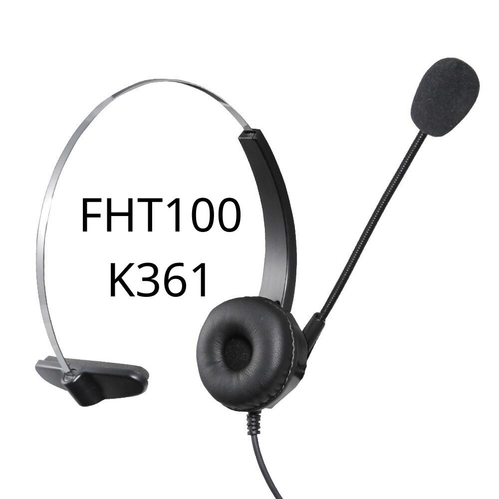 【仟晉資訊】國洋TENTEL話機 K311 K361 K362 K762 K732 K761 話機專用電話耳機麥克風