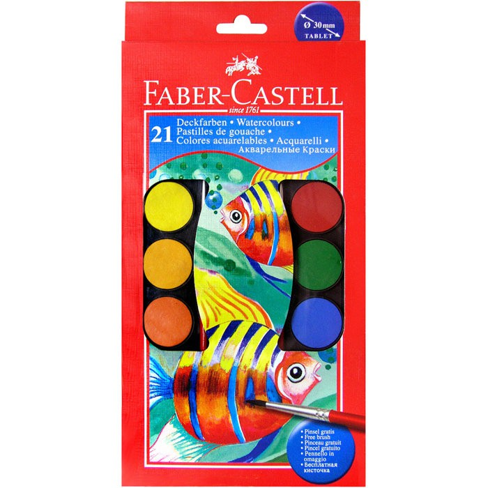 Faber-Castell 德國輝柏 寓教於樂 21色水彩餅*125021