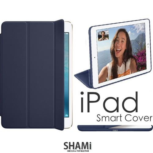 New iPad Air Air2 Mini 4 234代 Pro 新9.7 原廠型全包覆 支架皮套 保護套 保護殼