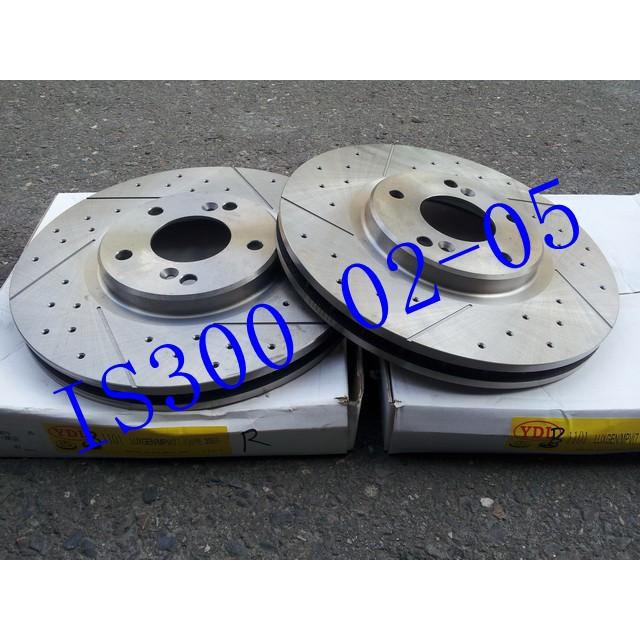 LEXUS IS200 99-05,IS300,GS300,GS430 前煞車盤.前碟盤.鑽孔劃線(一組2片裝)