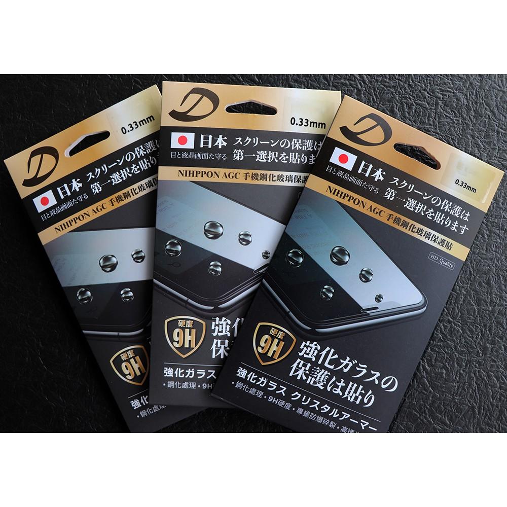 『日本AGC鋼化玻璃貼』LG G5 G6 G7+ G8S G8X ThinQ 非滿版 玻璃保護貼 螢幕保護膜 9H硬度