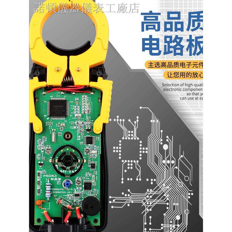 現貨熱銷❀♤HIOKI日置3280-10F鉗形表萬用表3288-20日本進口鉗型電流表CM3289