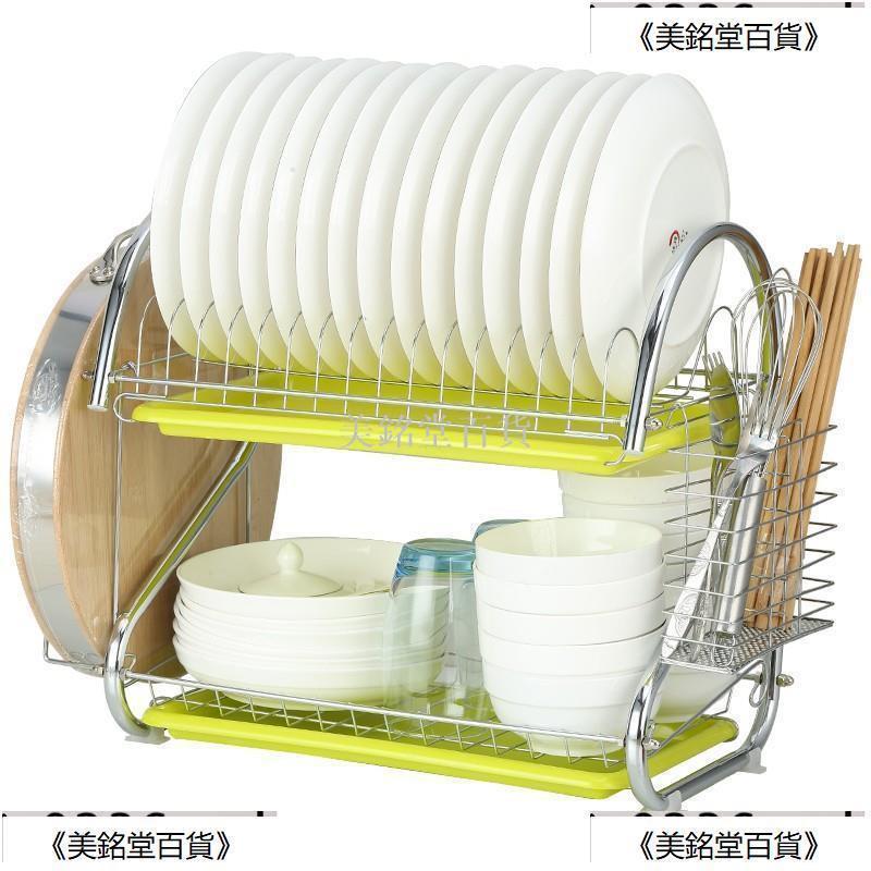 置碗架廚房置物架晾放碗碟架盤子餐具碗筷收納盒2層洗碗池瀝水架*<美銘堂百貨>