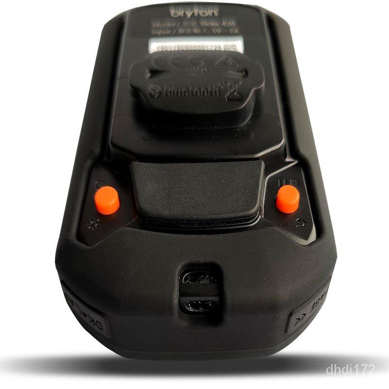 百銳騰Bryton Rider320R420自行車碼錶保護套卡通貓朵防摔硅膠套 秒殺] 檀夢