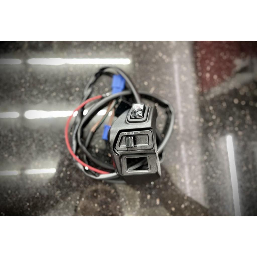 【YamahaYSP 豪元車業】六代勁戰專用直上開關組 警示燈 大燈開關