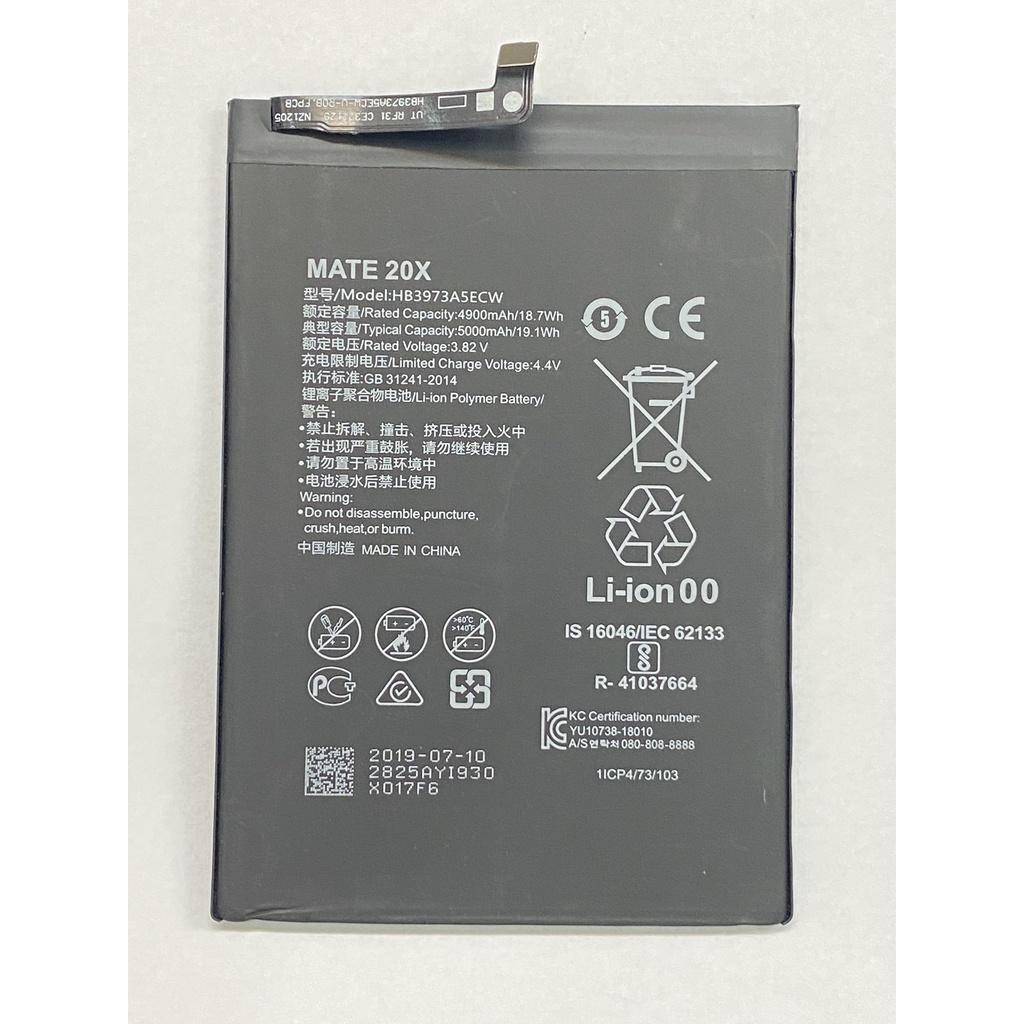 『當天出貨』HUAWEI-MATE20X-電池