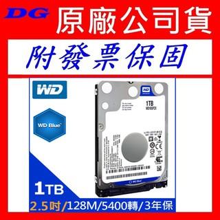 附發票 WD藍標 黑標 7mm 1t 1TB 2.5吋硬碟 WD10SPZX 10SPZX WD10SPSX NB硬碟 臺北市
