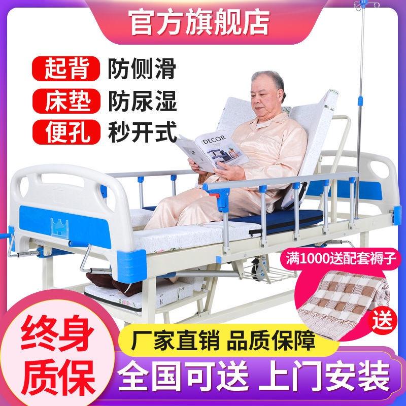 ??熱賣現貨??氧精靈癱瘓老人護理床帶護欄翻身多功能醫用醫療床起背抬腿便孔床