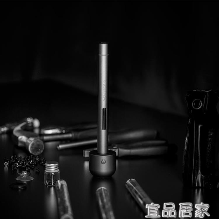 電動螺絲刀 WOWSTICK 1F 精修迷你電動螺絲刀充電式小型便攜家用拆機維修工具免運)