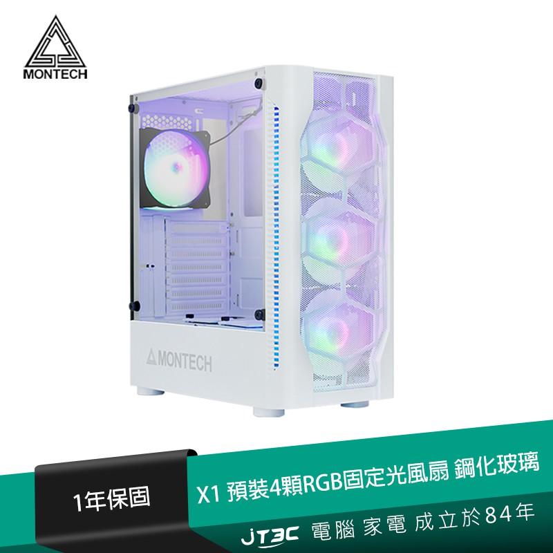 MONTECH 君主 X1 內建炫彩固光風扇前3後1 鋼化玻璃 電腦機殼 白