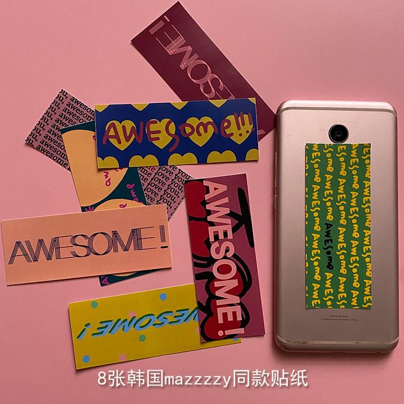 歐陽娜娜韓國Mazzzzy同款粉色愛心ins行李箱筆記本電腦手機殼貼紙
