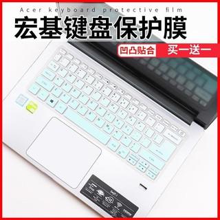 適用宏碁宏基SF114蜂鳥14寸筆記本電腦i5-1035防塵鍵盤膜 筆電鍵盤保護膜 筆電鍵盤膜 防水鍵盤膜 鍵盤保護套