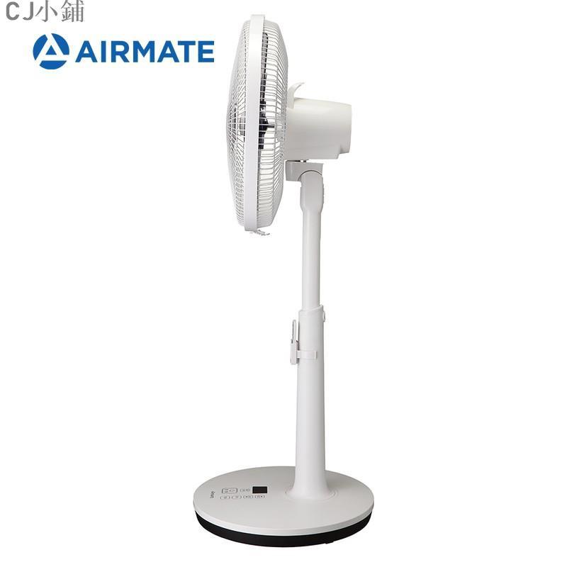 AIRMATE艾美特 14吋DC直流馬達專利APP遙控立地電扇FS35001RP廠商直送 現貨