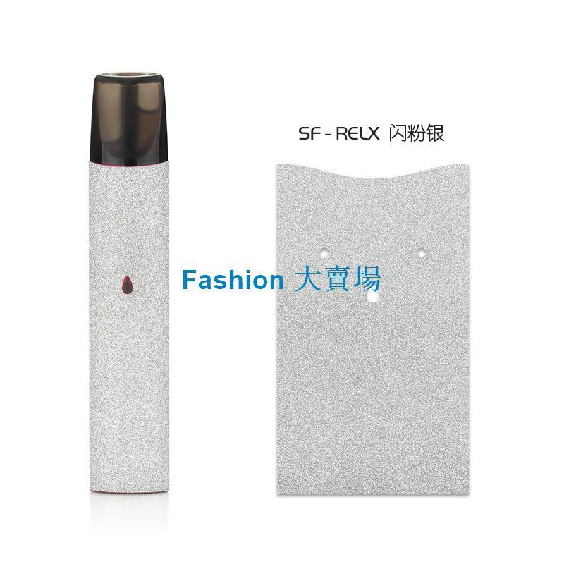 【Fashion 精品】新品relx悅刻主機煙桿貼紙 RELX1代閃鑽卡通貼膜 保護膜瑞客銳克磨砂