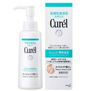 Curel潤浸保濕輕質卸妝油/ 防曬乳/ 身體乳 臺南市