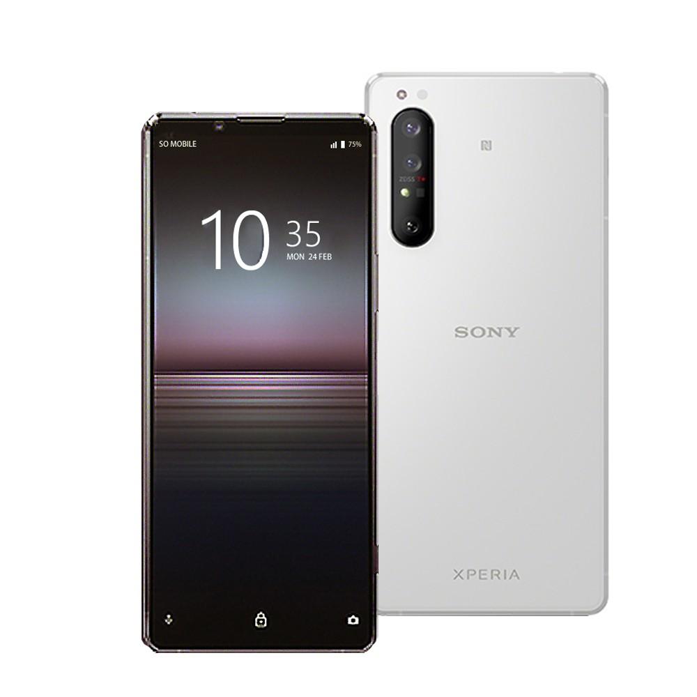 【Sony】Sony Xperia 1 II 全新機 台灣公司貨 現貨供應