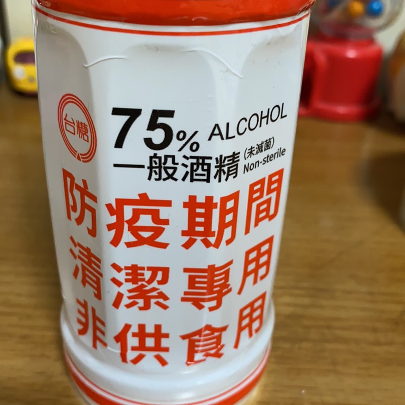 台糖75%ALCOHOL 一般酒精
