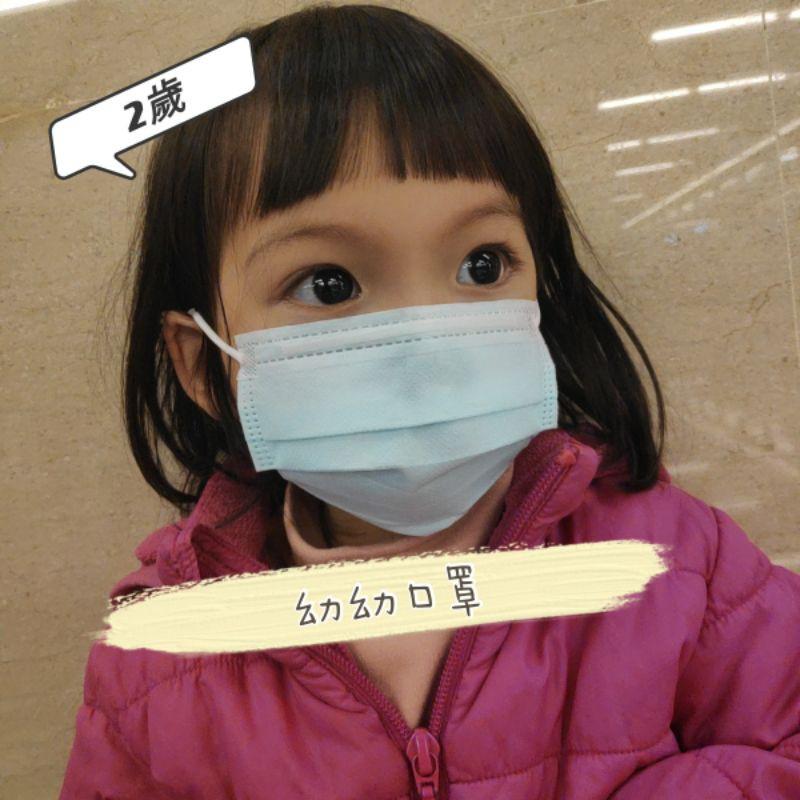 台灣優紙 健康天使 幼幼平面醫療口罩(50枚)  MD雙鋼印