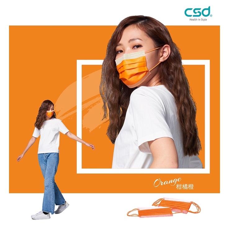 中衛口罩 5入袋裝 新色柑橘橙🍊、月河藍、炫霓紫、月河藍+炫綠、蘋果綠、黑迷