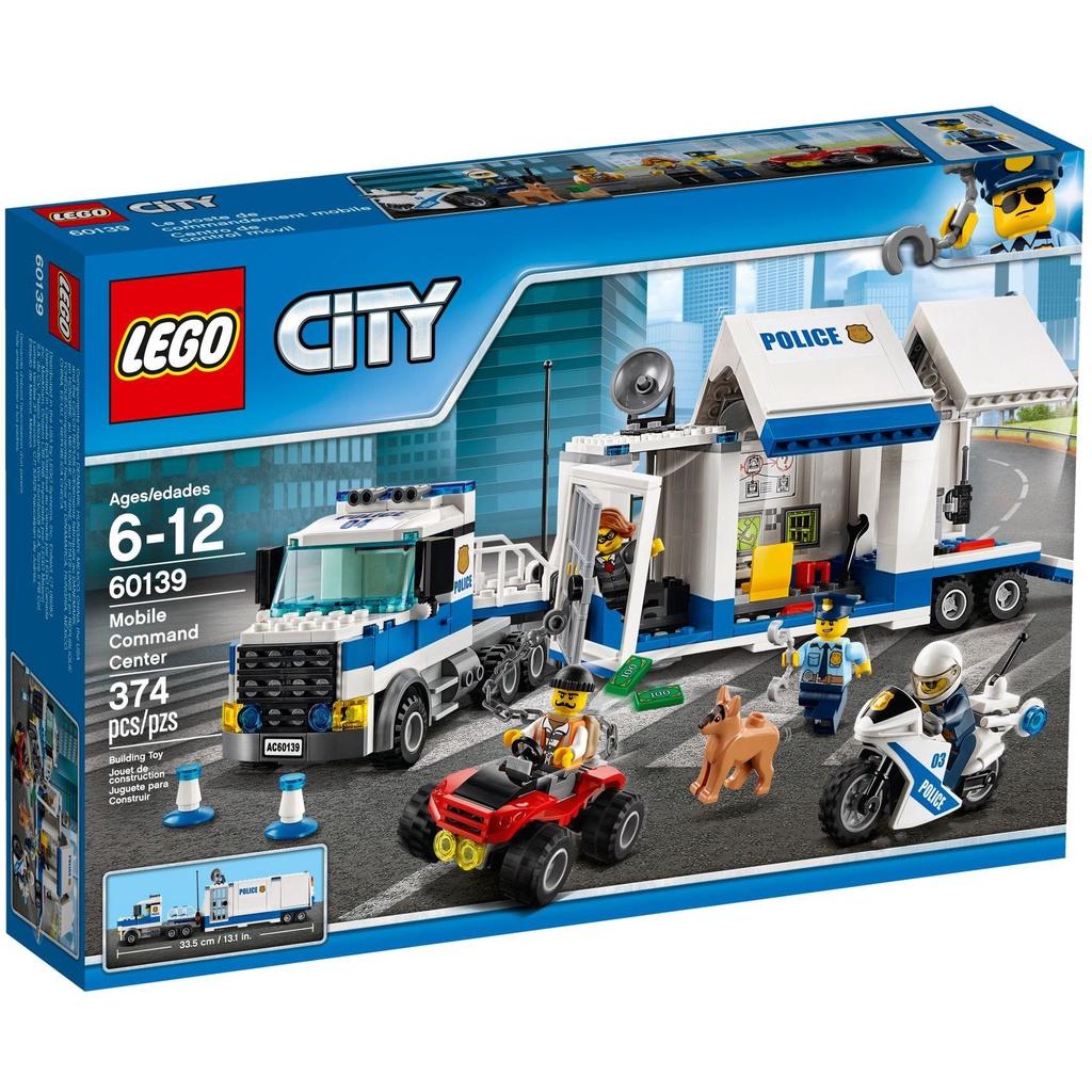 樂高火車 LEGO 樂高 城市 60139 CITY 60183 60221 60138 60243警用直升機大追擊L