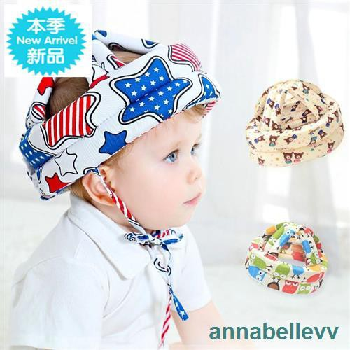 ◊❦✢6  8 10 12個月p寶寶頭盔1 2 3歲嬰幼兒安全帽小童小兒護頭兒童軟