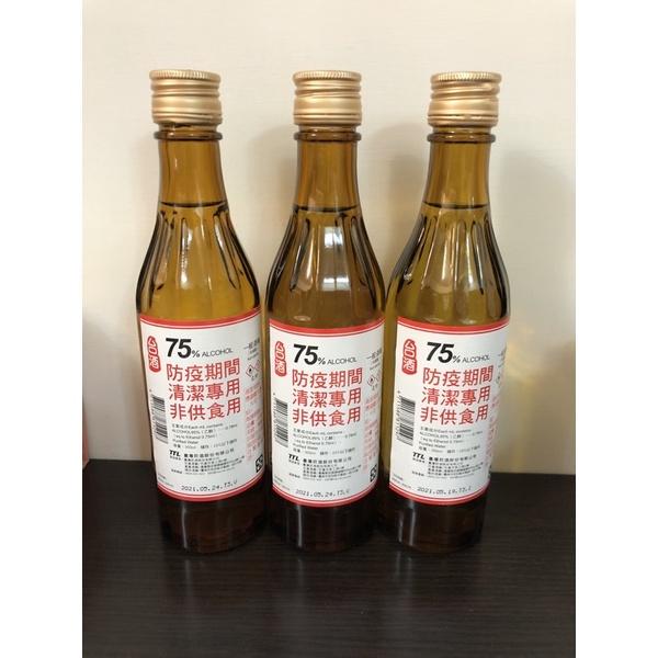 《Kamata🌈》<現貨>台酒/台糖75%酒精 /護目罩/300ml/350ml