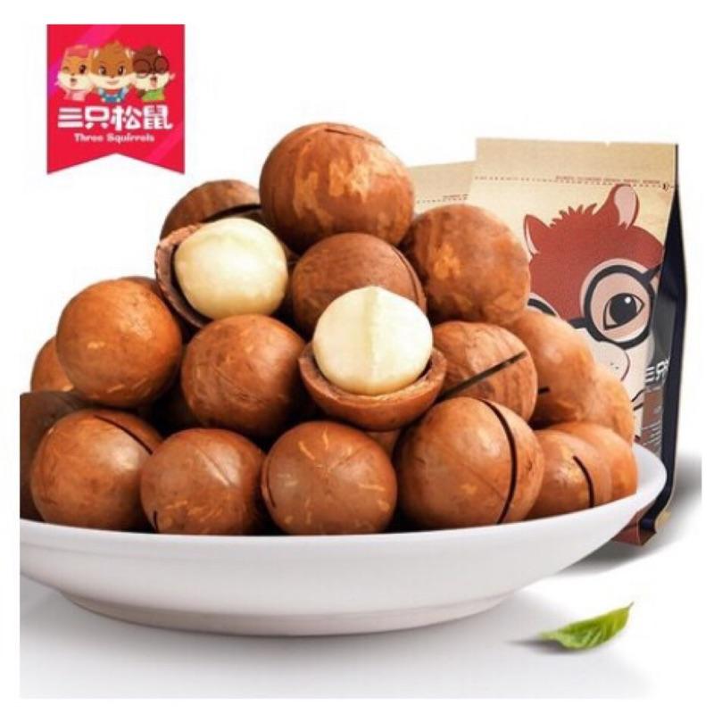 三只松鼠 夏威夷果 160g (帶殼) X1包 奶油口味 / 三隻松鼠 堅果 夏威夷豆 夏威夷果仁 澳洲胡桃