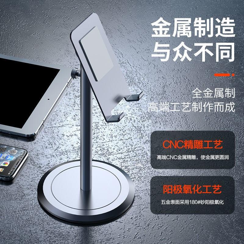 手機支架新貨手機支架桌面 多功能金屬手機架支架伸縮懶人網課平板升降支架