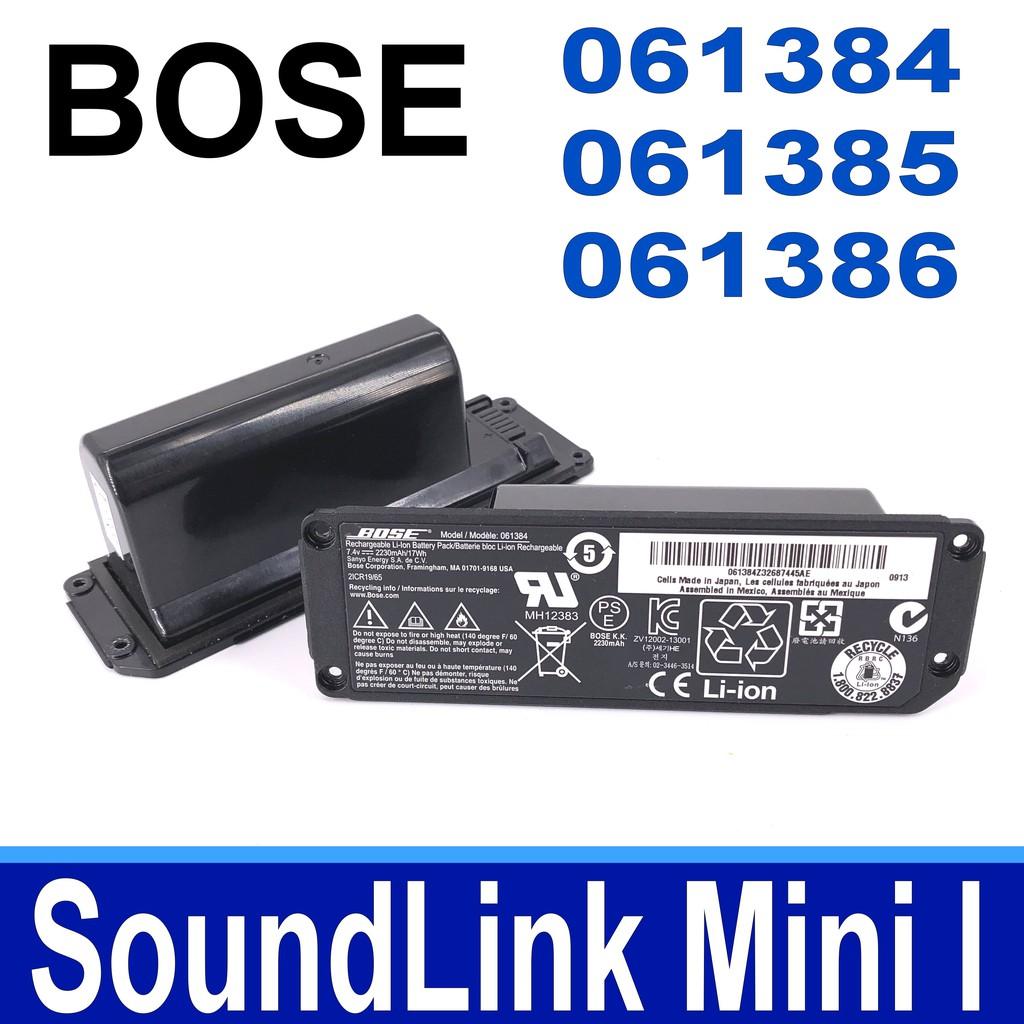 原廠 全新 BOSE SoundLink Mini 1 電池 061384 061385 061386