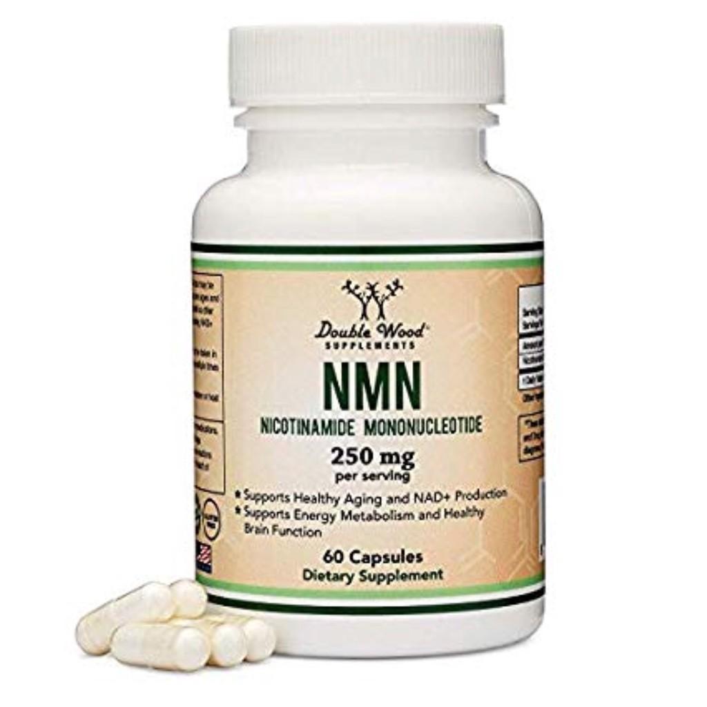 (現貨)美國直購直郵 Double Wood   NMN補充劑