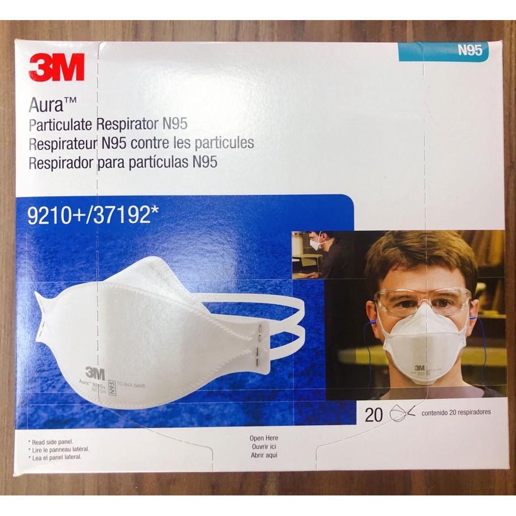 現貨 3M 9210+ N95 20個/盒 新加坡製 9210 9211