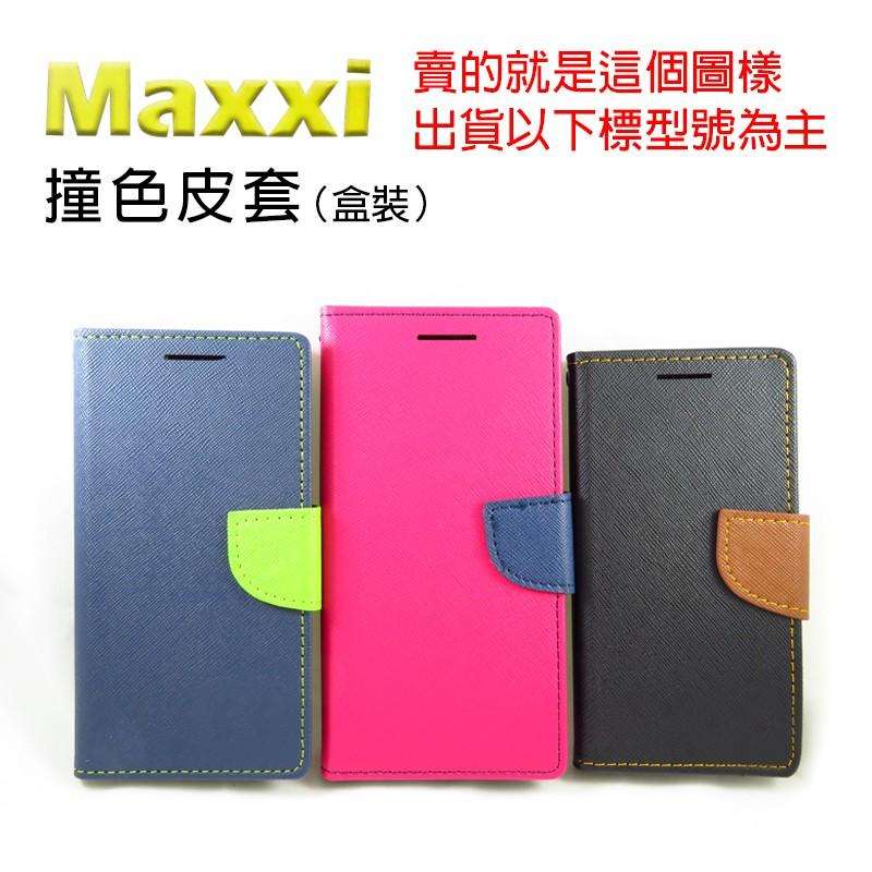 """""""係真的嗎""""撞色系列HTC One A9S  SONY XA1 Plus XA1P 皮套手機套手機殼套"""