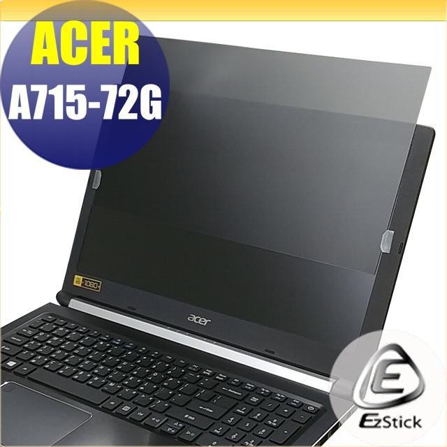 【Ezstick】ACER A715-72 A715-72G NB 筆電 抗藍光 防眩光 防窺片