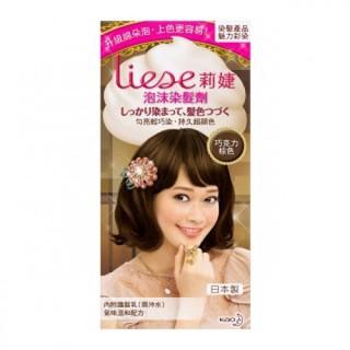 莉婕 泡沫染髮劑 巧克力棕色『小欣星』 臺北市