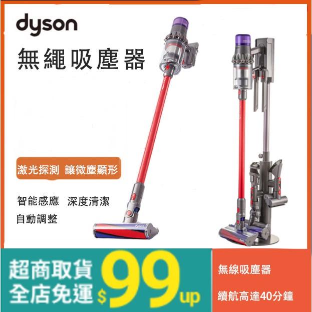 專業代購 Dyson V8 slim fluffy+ 輕量無線吸塵器/除螨器