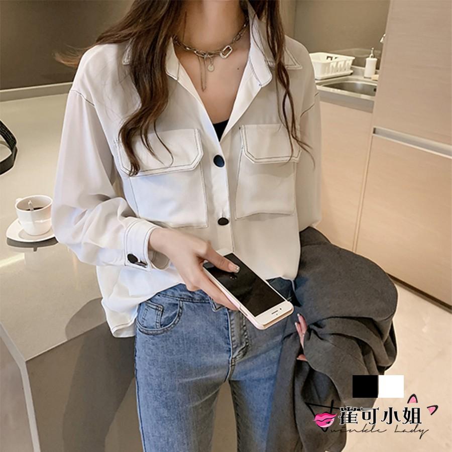 新款 慵懶氣質雪紡襯衫 俐落設計 上衣寬鬆 襯衫【HC0016】 - 崔可小姐
