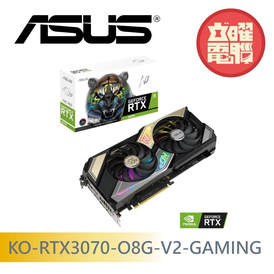 華碩 KO-RTX3070-O8G-V2-GAMING 顯示卡