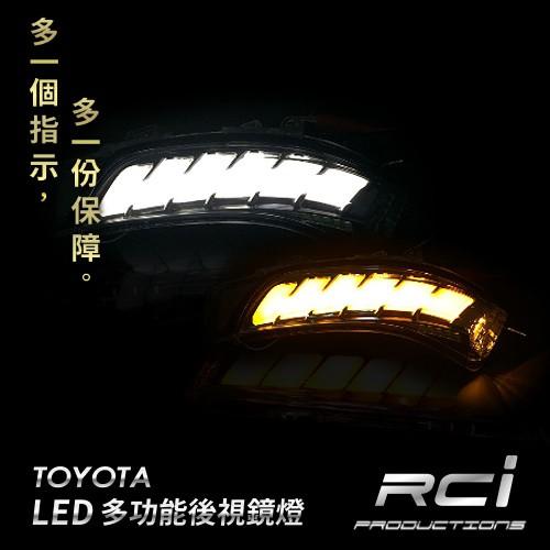TOYOTA PRIUS WISH CAMRY LED 跑馬 導光 後視鏡 方向燈
