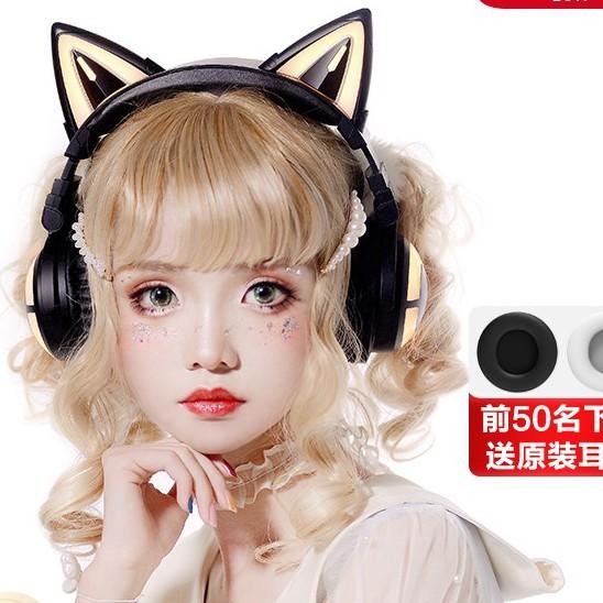 下殺 YOWU/妖舞 貓耳耳機三代頭戴式藍牙無線可愛潮少女貓耳朵貓咪耳機-☆man.power