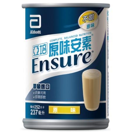 【J&P】好市多代購(免運)  亞培 安素成人保健營養品 原味 237 毫升 32 罐 原味不甜