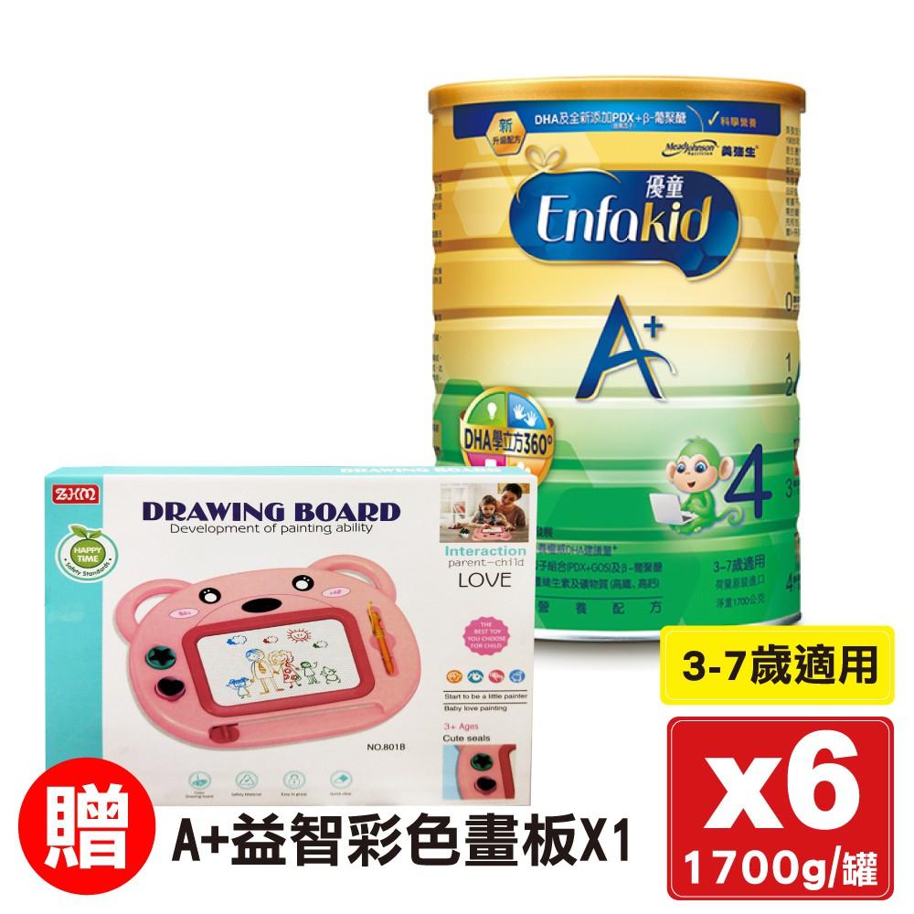 美強生 優童A+ 兒童營養奶粉 4號(3-7歲)(新升級配方 DHA學立方360°)1700gX6罐(0~1歲請洽客服)