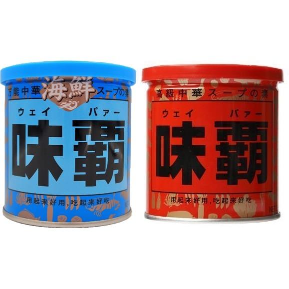 (3款)廣記商行味霸調味料250g/500g~另有海鮮味霸250g