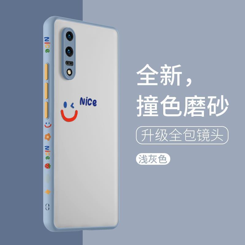 全新熱賣華為p40pro+手機殼p50保護套10Plus卡通暢享p20Plus女nice笑臉p30