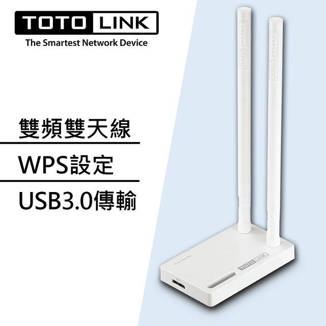 TOTOLINK A2000UA AC1200 超世代無線網卡 2000UA