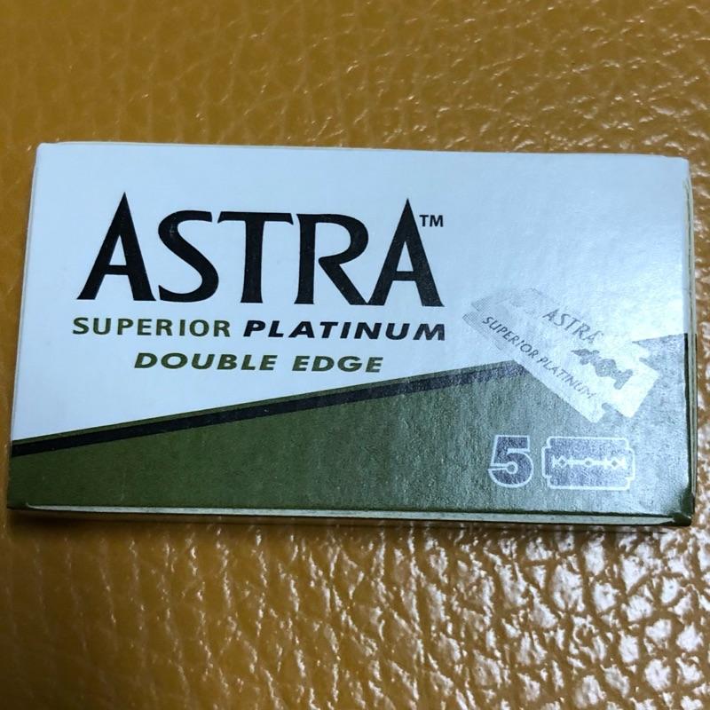 俄羅斯Astra Superior Platinum極致白金版雙面安全刮鬍刀片一盒5片 and 土耳其 Derby