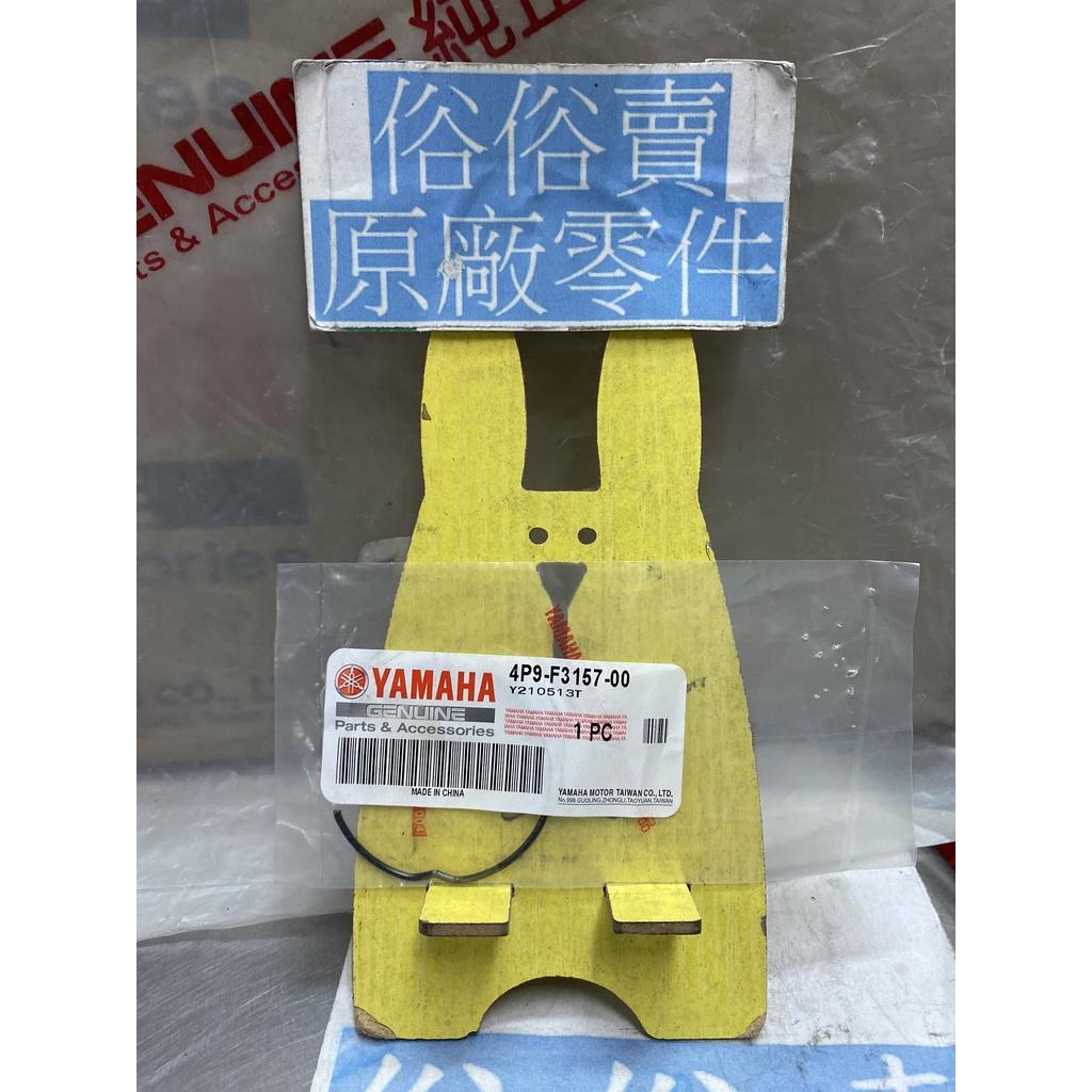 俗俗賣YAMAHA山葉原廠 前叉活塞環 三 四代 新勁戰 RAY BWS R S MAX 料號:4P9-F3157-00