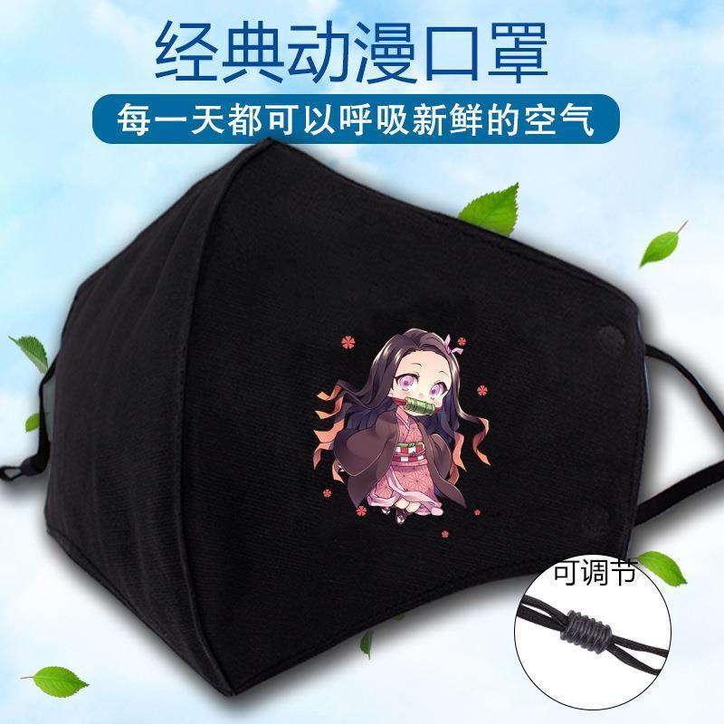 【YU漫 二次園】動漫口罩鬼滅之刃偽裝學渣明日方舟海賊王冬季保暖個性彩色ww口罩